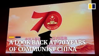 A look back at 70 years of communist China
