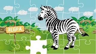 Мультик про животных для малышей. Учим животных и собираем пазлы
