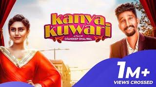 Kanya Kuwari (Khuda Baksh) Mp3 Song Download