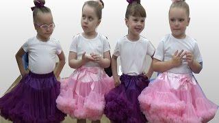 #Детские танцы для самых маленьких #Zumba kids #Fitness Dance #miss Katy #За кулисами голоса дети