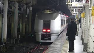 (4K) JR東日本651系