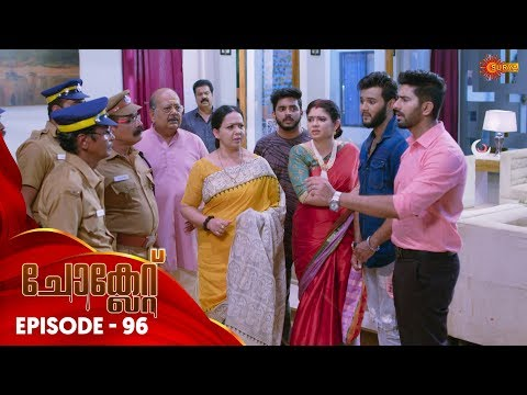Chocolate - Episode 96 | 4th Oct 19 | Surya TV Serial | Mala