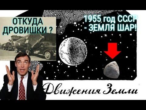 Советские журналы про
