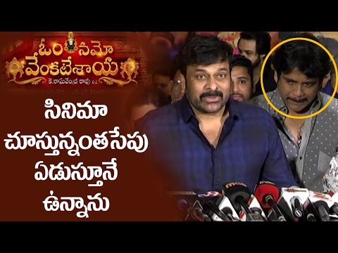 Chiranjeevi Emotional Comments On Om Namo Venkatesaya Movie