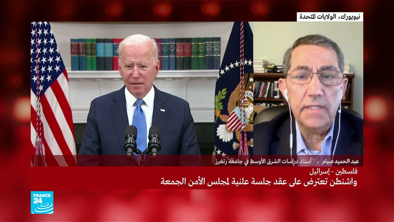 التصعيد في غزة: معارضة أمريكية لإصدار بيان في مجلس الأمن.. لماذا؟  - نشر قبل 4 ساعة