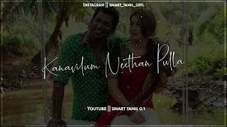 Aambala Movie💞Pazhakilam💞Cut Song For Whatsapp Status💞SMART TAMIL 0.1💞