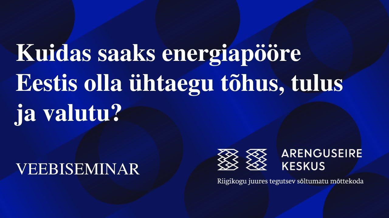 """Veebiseminar """"Kuidas saaks energiapööre Eestis olla tõhus, tulus ja valutu?"""""""