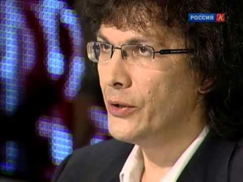 ACADEMIA. Александр Марков. Ген человечности. 2-я лекция