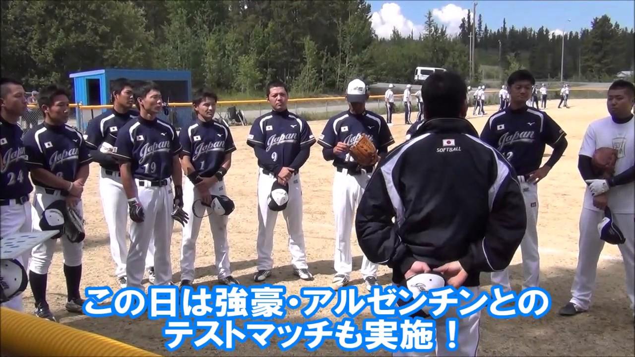 ソフトボール 男子TOP日本代表が...