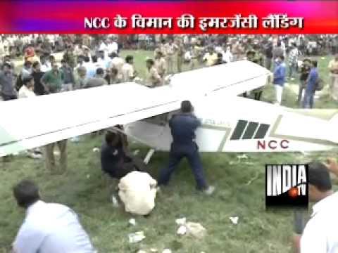 IAF plane makes emergency landing in Delhi's Shastri Park