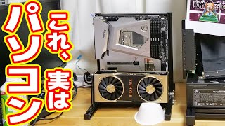 【これ自作PCです】中華製の怪しいフレーム型PCケース、品質ヤバイがカッコイイ!【このすばAQUA PC#2】