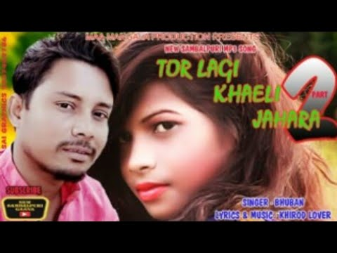 Maahi Ve    BHUBAN    New sambalpuri Song 2018