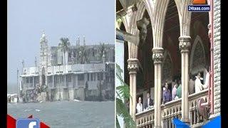 Mumbai : High Court Can