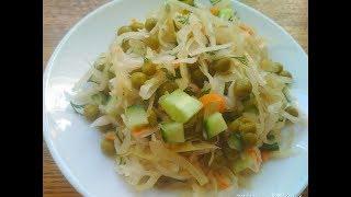 Постный салат с квашенной капусты.Салат за 2 минуты