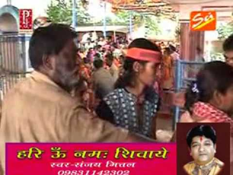 Hari Om Namah Shivay Sanjay Mittal (SCI Bhajan)