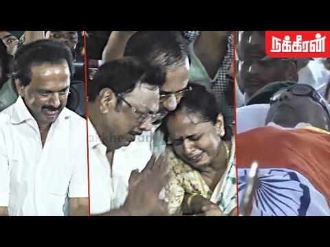 கலைஞருக்கு நடந்த இறுதி மரியாதை... Kalaignar Karunanidhi | M.K Stalin | DMK