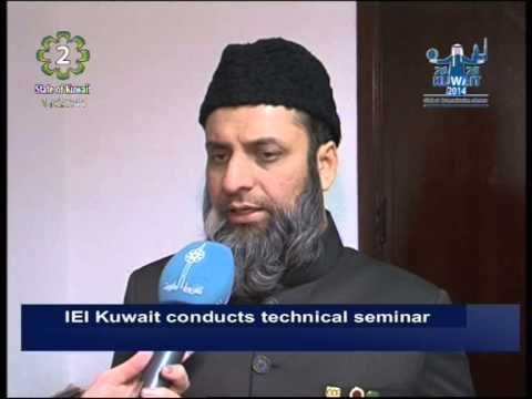 Institution of Engineers India - Kuwait Chapter conduct first technical seminar of 2014
