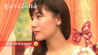 《我住在这里的理由》28 日本No 1中国籍主持人的日语到底有多溜 阿部力 検索動画 18