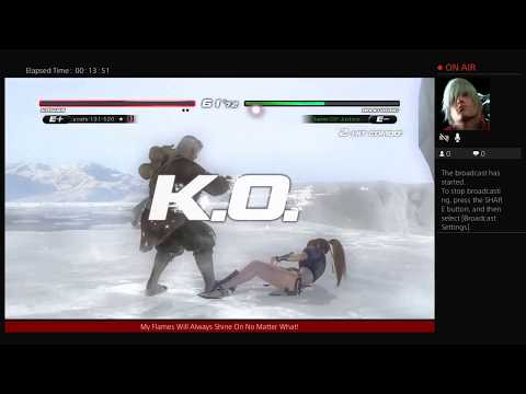 Dead Or Alive 5 Last Round: Brad Wong Part 3