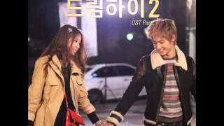 Jiyeon Jb Together Dream High 2 OST Part 7.mp3