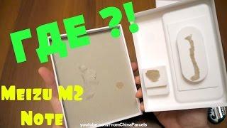 видео Бренд Meizu на Aliexpress | Мейзу Алиэкспресс