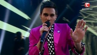 Рома Веремейчик и LUMIERE - Make It Real. Евровидение-2017. Первый полуфинал