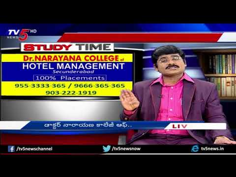 Dr. Narayana College Of Hotel Management | Study Time | TV5 News