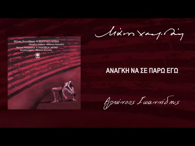 ????? ?????????? - ?????? ?? ?? ???? ??? - Official Audio Release