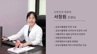 [인터뷰] 세종시 산부인과 자궁경부암 성병 피임 건강검…