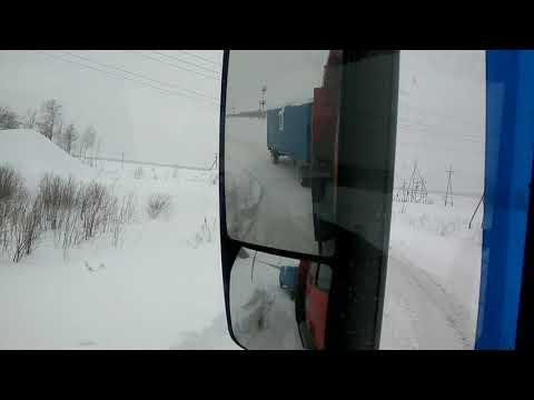 Работа на севере. Поездка за вагоном. Погода не радует..