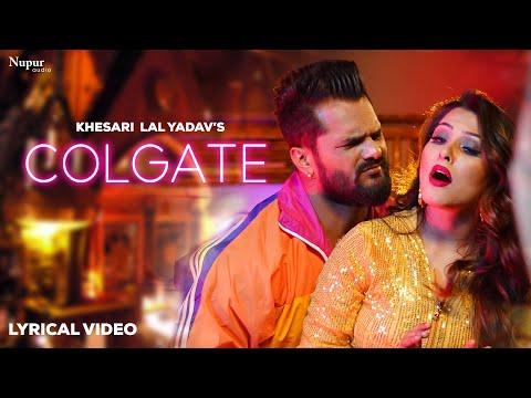 #Khesari Lal Yadav - COLGATE कोलगेट (Lyrics Song) | Bhojpuri Hit Song 2021 #Video