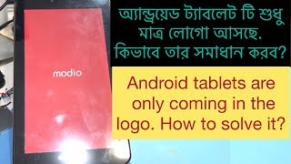 Modio M7 Android tablet just on the logo and the solution