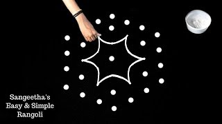 Easy Margazhi Kolam 7X4 Dots #24 ☆Easy Rangoli ☆ Kolam Designs ☆ Easy & Simple Rangoli ☆ Muggulu