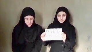 В интернете появилось видео с итальянскими заложницами в Сирии