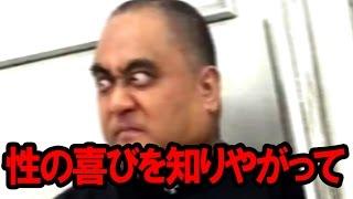 【字幕】電車でおじさんが「性の喜びを知りやがって」と激怒 thumbnail