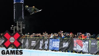 Ayumu Hirano makes history in gold-medal Snowboard SuperPipe run at Aspen 2018 | X Games | ESPN