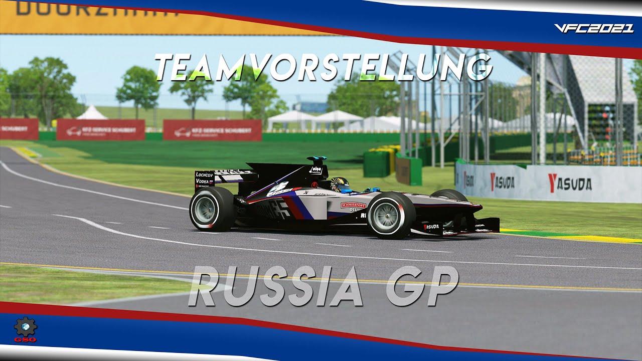 Virtual Formula Championship 2021 - Russia GP Teamvorstellung