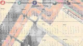 Проектирование ОВиК/ВК/ИТП(, 2012-12-13T08:21:37.000Z)