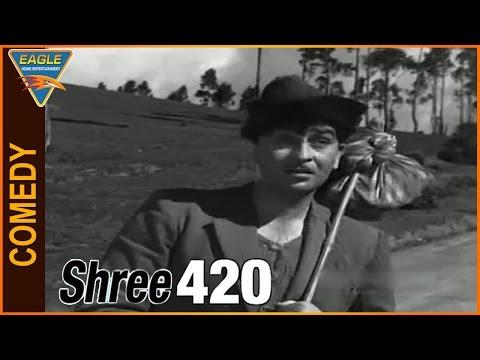 Shree 420 Hindi Movie || Raj Kapoor Funny Comedy Scene || Eagle Hindi Movies
