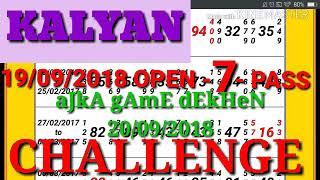 KALYAN GAME AGAIN PRINT SHOW CHALLENGE CHALLENGE CHALLENGE..... 20/09/2018
