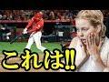 外国人衝撃!!大谷翔平がヤンキースのエースから先制の4号ホームラン!しかし第二打席の走塁中に負傷し途中交代【海外の反応】