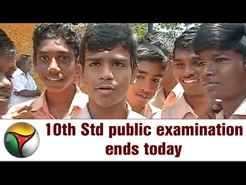 10th Std public examination ends today
