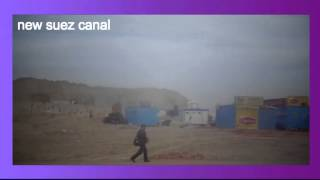 Archive new Suez Canal: drilling in the December 11, 2014 in the central sector