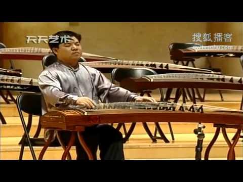 高山流水 (Gao shan liu shui/Cao sơn lưu thuỷ)