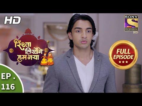 Rishta Likhenge Hum Naya - Ep 116 - Full Episode - 17th  April, 2018 thumbnail