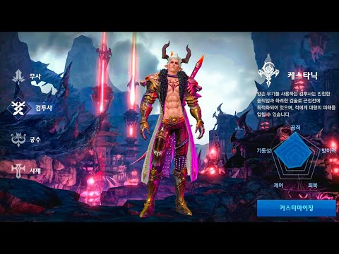 TOP 10 BEST NEW RPG GAMES 2020 | ANDROID & IOS / MMORPG Android / Phantoms: Tang Dynasty