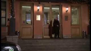 Государственная защита 3 - роль Николай