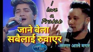 Nepal Idol , Sagar Ale Magar - Out भएकोले यसरि मोबाइल फुटाए उस्को Fan ले