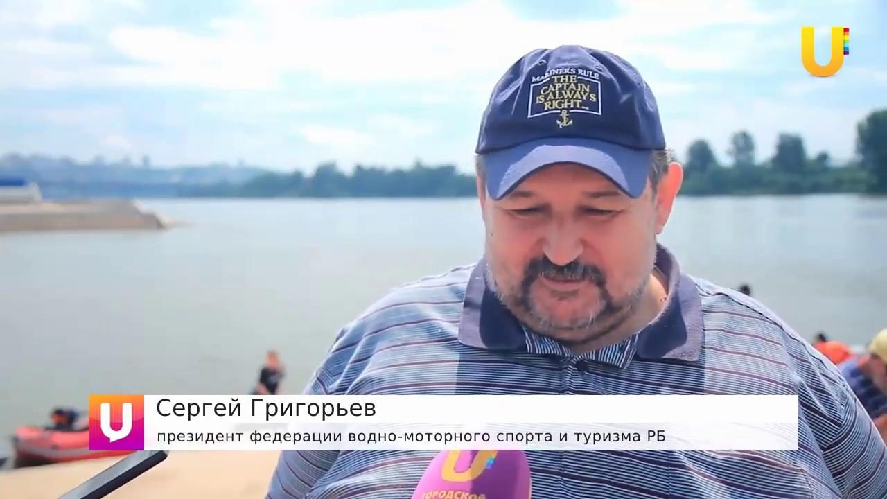 ПервыйЛодочный.рф - ПВХ лодки, лодочные моторы. - YouTube Gaming
