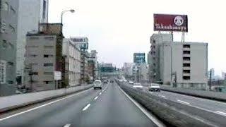 平成元年の首都高速1号羽田線(車載カメラ) Shuto Expressway Route 1 1989